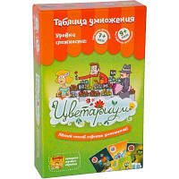 Настольная игра Банда Умников Цветариум (УКР010)