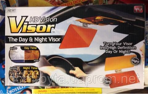 """Козырек для автомобиля """" день и ночь """" HD VISION VISOR антиблик"""