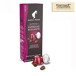 Nespresso капсулы Julius Meinl Espresso Elegante 7 (10 шт. Неспрессо)