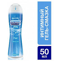 Интимный гель-смазка Durex Play Feel 50 мл (5038483167113)