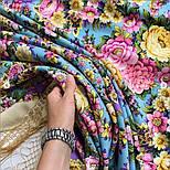 Павловопосадский 1816-2, павлопосадский платок (шаль) из уплотненной шерсти с шелковой вязанной бахромой, фото 7
