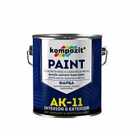 Kompozit Краска для бетонных полов АК-11 Белая (2,8 кг)