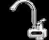 Водонагреватель проточный Dalimano с экраном, кран мгновенного нагрева водыДалимано, 3000 Вт, фото 2