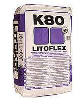 Litokol LITOFLEX PRO K80 Серый клей для плитки 20 кг