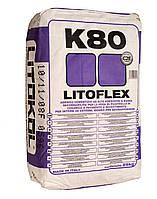 Litokol LITOFLEX PRO K80 Белый клей для плитки 20 кг