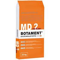 Botament MD 2 гидроизоляция 30 кг