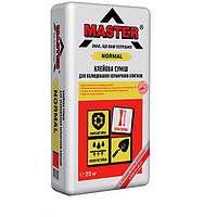 Master Normal Клей для плитки 25 кг