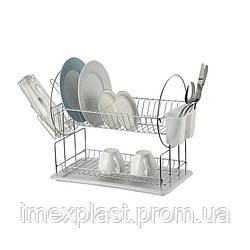 """Сушка для посуды двухуровневая CLASSIC 50 x 23,5 x 33 см - (Польша) TM """"Tadar"""""""