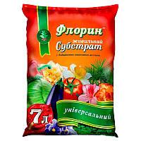 Субстрат Универсальный, Флорин, 7л