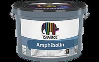 Caparol Amphibolin B1 краска 2.5 л