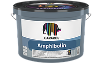 Caparol Amphibolin B3 краска 9,4 л