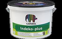 Caparol Indeko-plus B2 краска 2,5 л