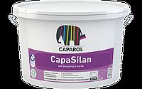 Caparol CapaSilan B1 краска 2,5 л