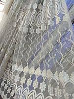 Тюль турецкая занавески портьеры шторы ширина 290 см сублимация тюль-1207 золотая