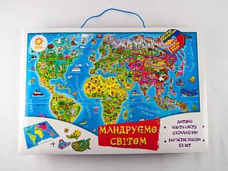 Магнітна карта-пазл. Мандруємо Світом Зірка 75437
