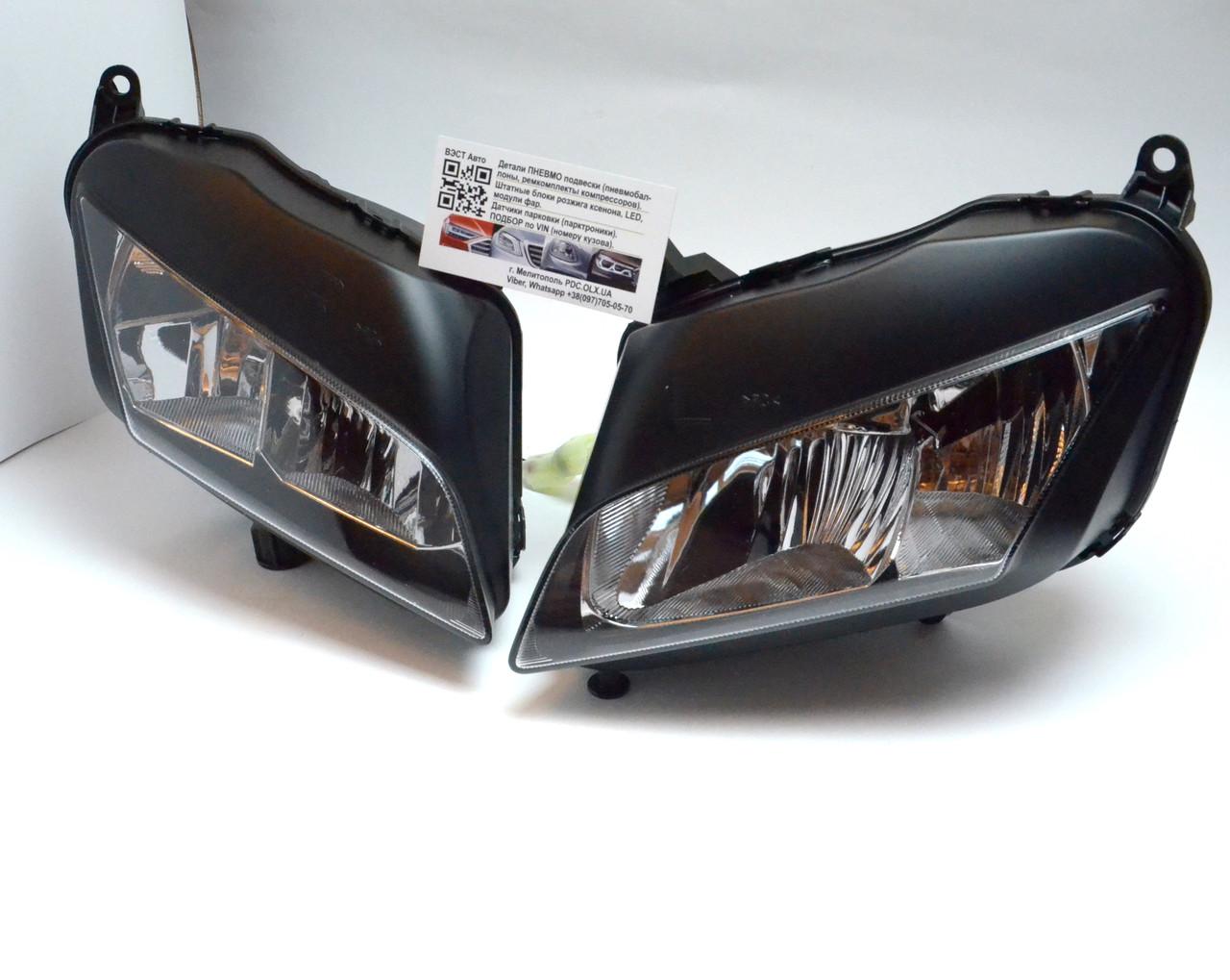 Фары Honda CBR600RR 2007-2012
