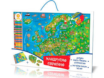 Магнітна карта-пазл. Мандруємо Європою Зірка 93877