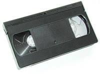 Видеокассеты VHS E-60 SG TV-11 ES