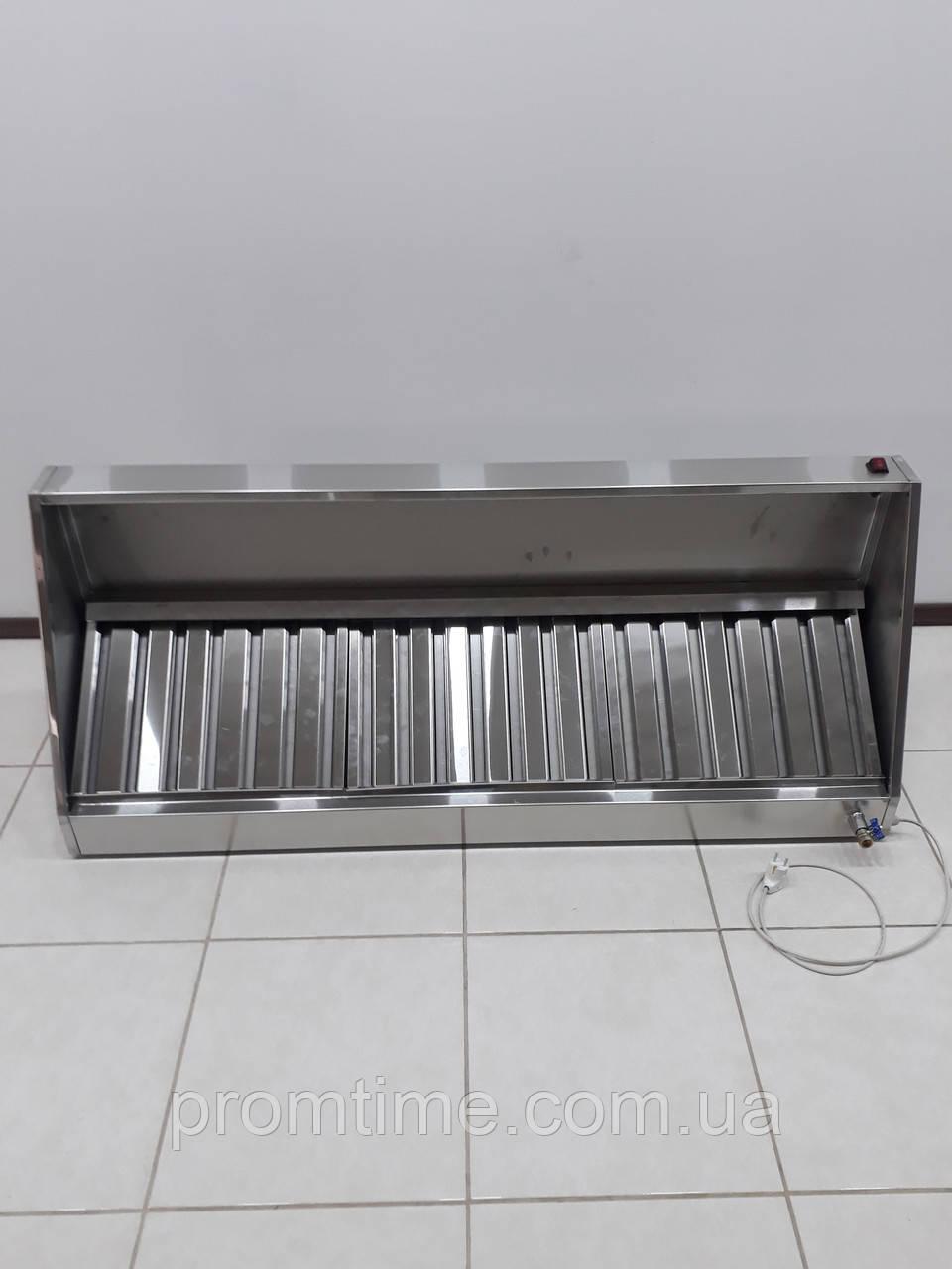 Вытяжной зонтс жироулавливателями1500х600х400 (с канальным вентилятором)