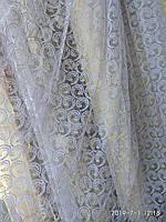 Тюль турецкая занавески портьеры шторы ширина 290 см сублимация кружечок цвет белый, фото 1