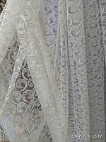 Тюль турецкая занавески портьеры шторы ширина 290 см сублимация кружечок цвет шампань