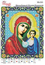 Икона Божией Матери Казанской №501