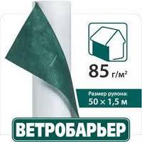 Ветробарьер Juta ™ 85 плотность - для устройства вентилируемых фасадов .