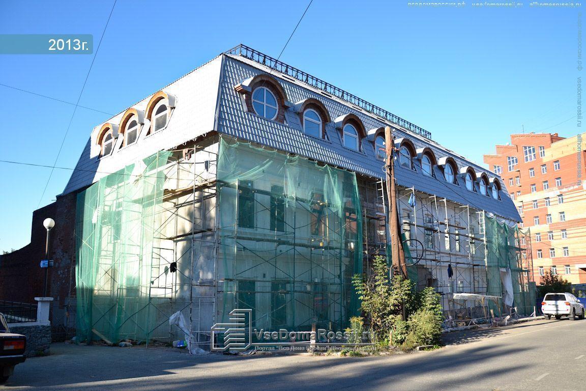 Реконструкция и ремонт зданий +