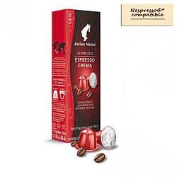 Nespresso капсулы Julius Meinl Espresso Crema 8 (10 шт. Неспрессо)