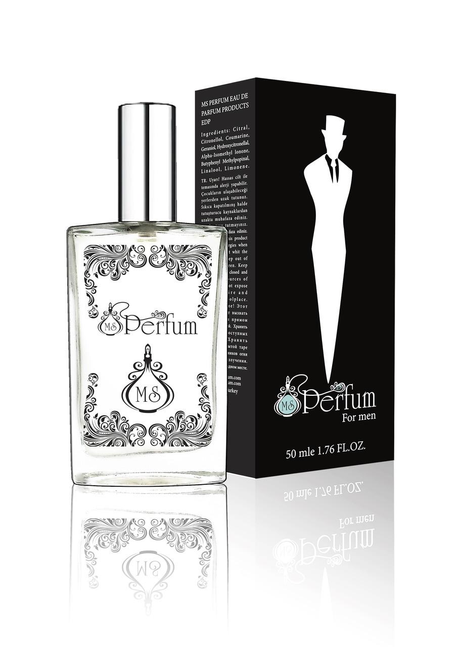 MSPerfum Essential мужские духи качественный парфюм 50 мл