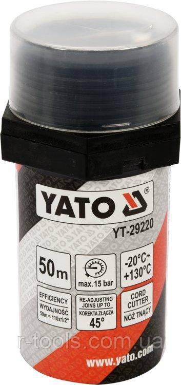 Нитка ущільнювальна різьбових з'єднань 50 м для тиску ≤ 15 Bar в капсулі Yato YT-29220