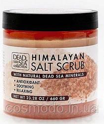 Скраб для тела с гималайской солью и минералами Мертвого моря Dead Sea Collection Himalayan Salt Scrub