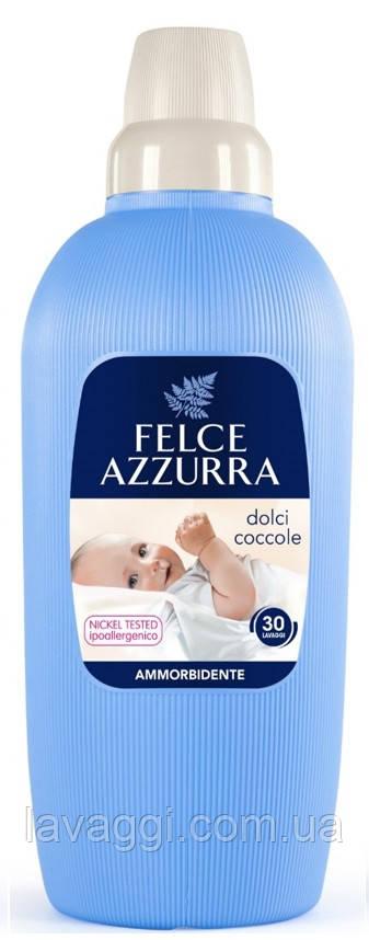 Ополаскиватель для тканей для людей с чувствительной кожей Felce Azzurra Ammorbidente Dolci Coccole 2000 ml
