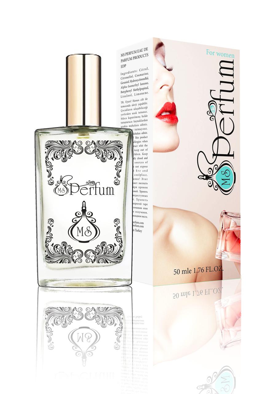 MSPerfum Paris  женские духи качественный парфюм 50 мл
