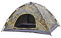 Палатка-автомат 2-х местная с автоматическим каркасом Leomax (2*1,5 метра)