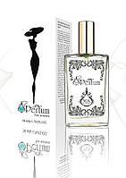 MSPerfum Eros pour femme женские духи качественный парфюм 50 мл