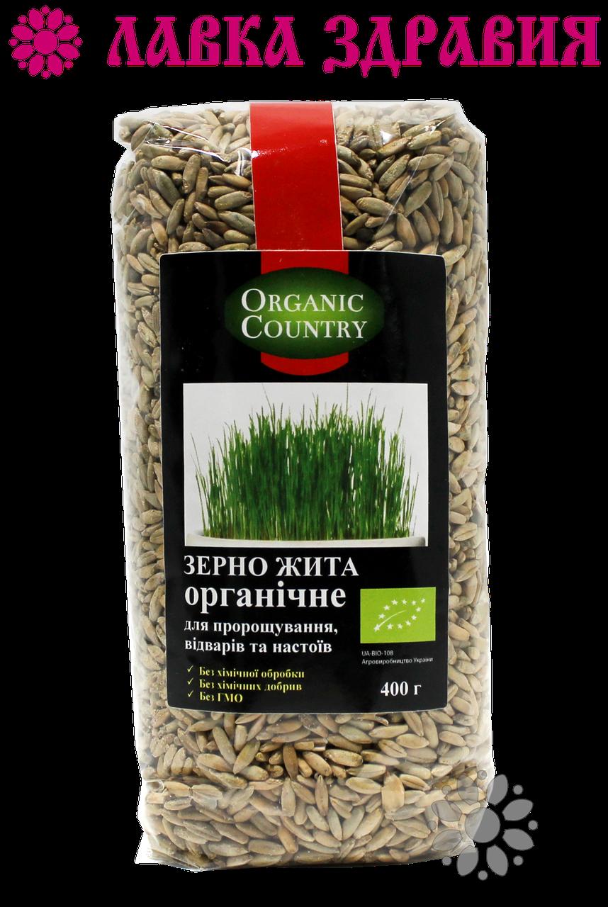 Зерно жита для пророщування органічне, 400 р, Organic Country