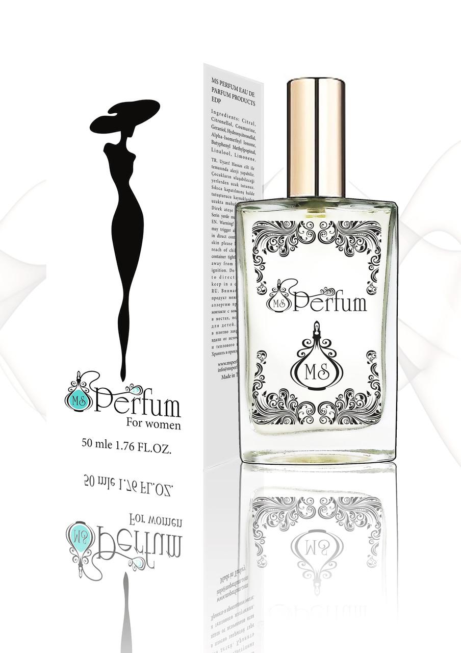 Msperfum Orange женские духи качественный парфюм 50 мл цитрусовые