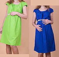 РАСПРОДАЖА. Яркое летнее платье для беременных. Платье для беременных. Для будущих мам