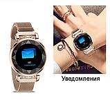 Женский Фитнес-браслет Mavens fit SL08 золотой, фото 3