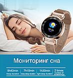 Женский Фитнес-браслет Mavens fit SL08 золотой, фото 5