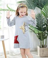 Дитяче трикотажне плаття туніка Зірки сіре