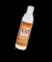 Натуральный органический шампунь Organic People АКТИВНОЕ ВОССТАНОВЛЕНИЕ для сухих волос, 360 мл.