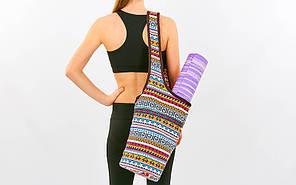 Сумка для фитнеса и йоги через плечо Yoga bag KINDFOLK FI-8364-1, фото 3
