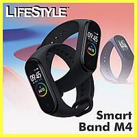 Xiaomi Mi Band M4 Смарт часы / Фитнес-браслет (Реплика) + Подарок