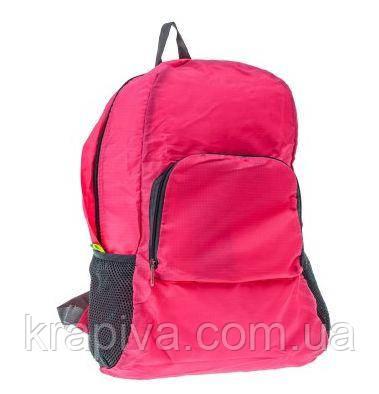 Рюкзак сумка складной перелет, городской, экосумка, туристический рюкзак