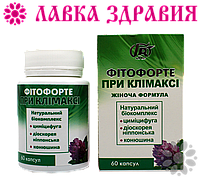 Фитофорте При климаксе, 60 капс, Грин-Виза
