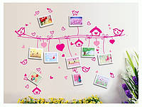 Интерьерная наклейка на стену с рамочками для фото AY9146