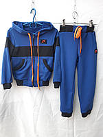 Спортивный костюм от 3-7 лет купить оптом