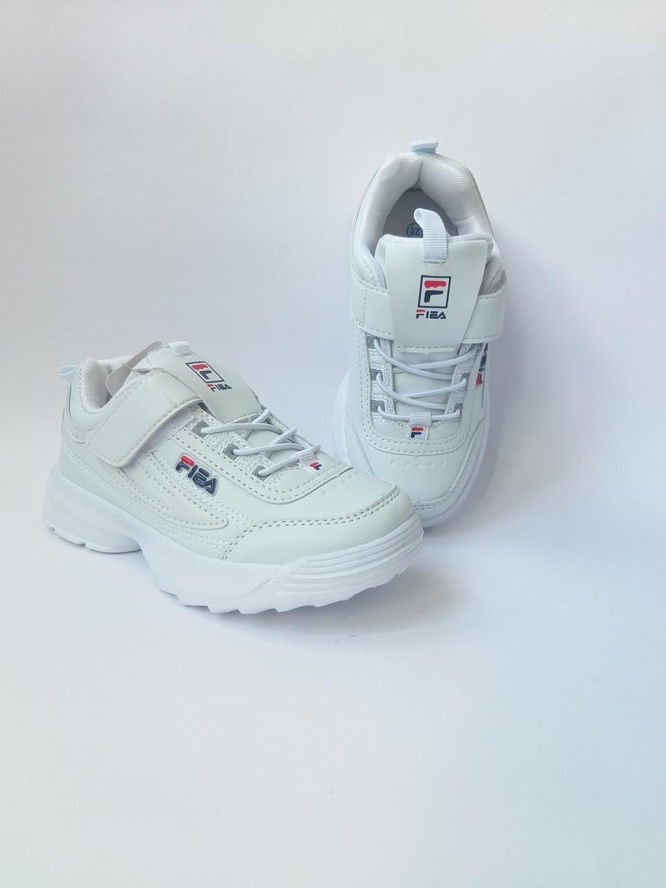 Детские белые кроссовки Fila размер 28